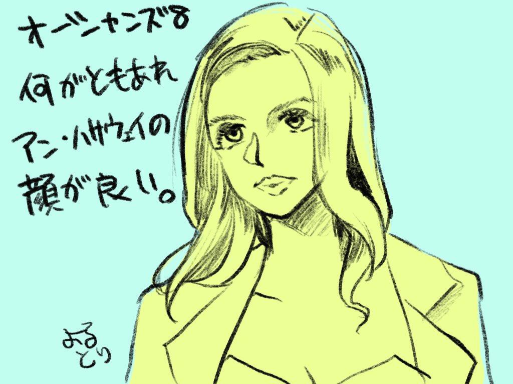 f:id:toratugumi293:20190516003308j:plain