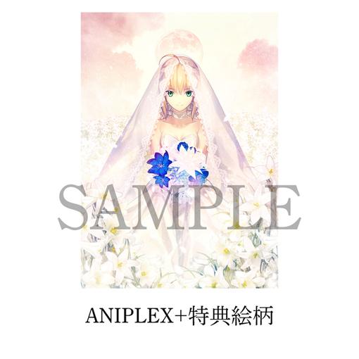 f:id:toratugumi293:20191010230812p:plain