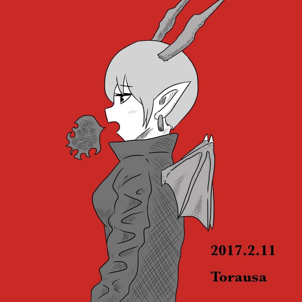 f:id:torausa_e:20170326151212j:plain