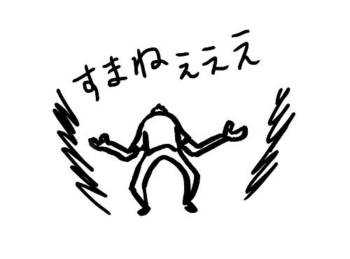 f:id:torausa_e:20170405125433p:plain