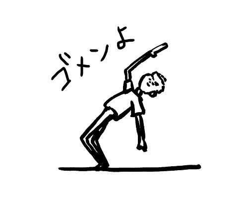 f:id:torausa_e:20170405125448p:plain