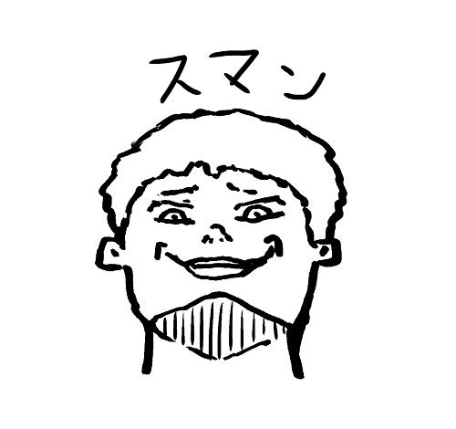 f:id:torausa_e:20170405125548p:plain