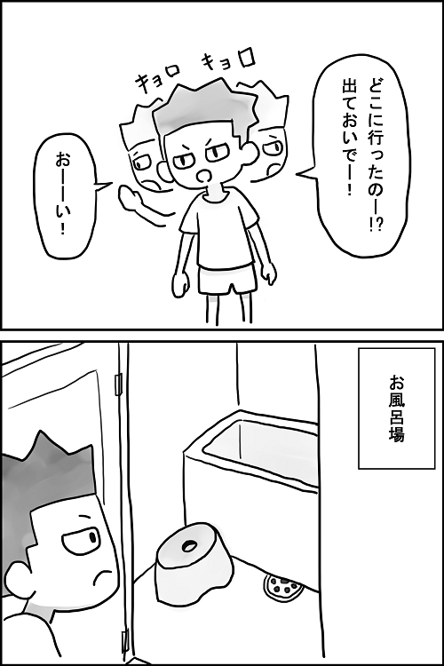 f:id:torausa_e:20170406131422p:plain