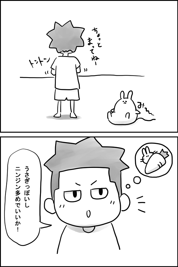 f:id:torausa_e:20170408032838p:plain