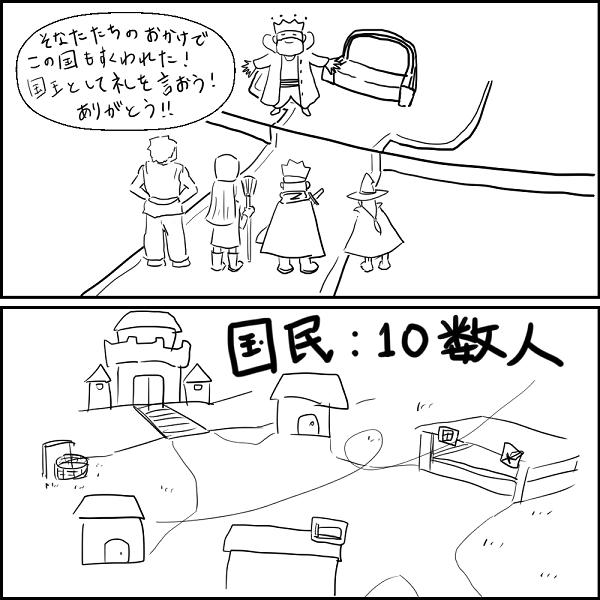 f:id:torausa_e:20170409123138p:plain