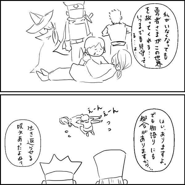 f:id:torausa_e:20170409123206p:plain