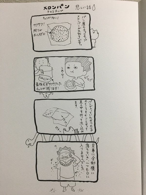 f:id:torausa_e:20170409132624j:plain