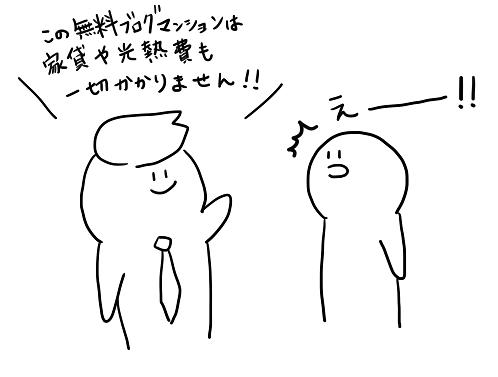 f:id:torausa_e:20170411141120p:plain