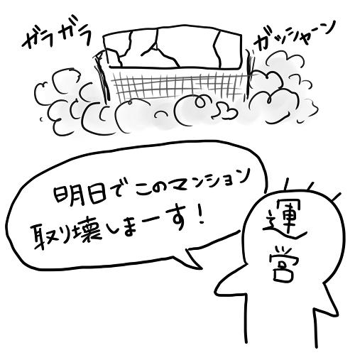 f:id:torausa_e:20170411141408p:plain