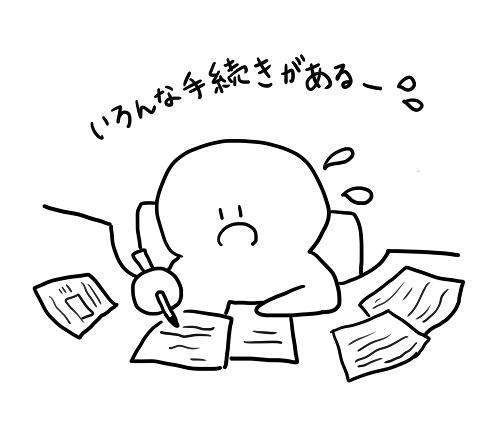 f:id:torausa_e:20170411141450p:plain