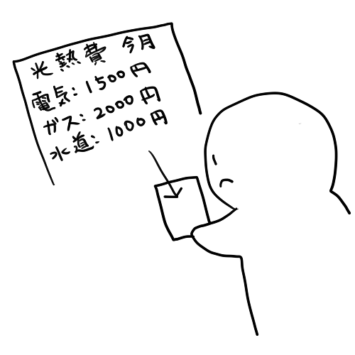f:id:torausa_e:20170411141503p:plain