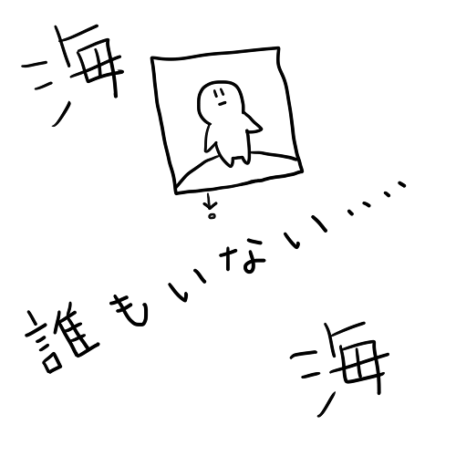 f:id:torausa_e:20170411141544p:plain