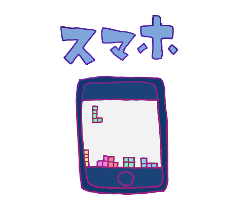f:id:torausa_e:20170411145850p:plain