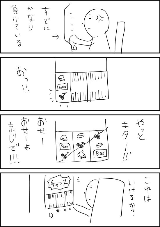 f:id:torausa_e:20170412163743p:plain