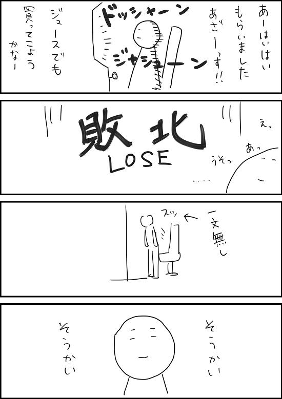 f:id:torausa_e:20170412163811p:plain