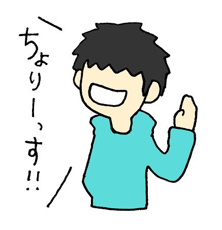 f:id:torausa_e:20170413132525p:plain
