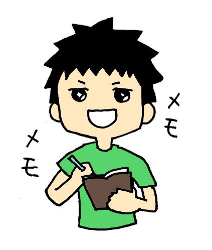 f:id:torausa_e:20170413132839p:plain