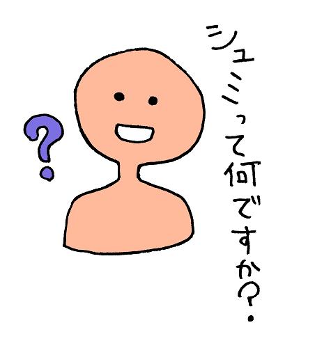 f:id:torausa_e:20170413132849p:plain