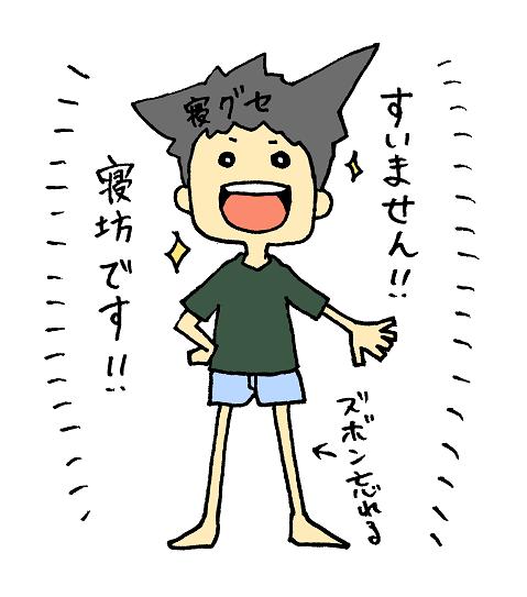 f:id:torausa_e:20170413132900p:plain