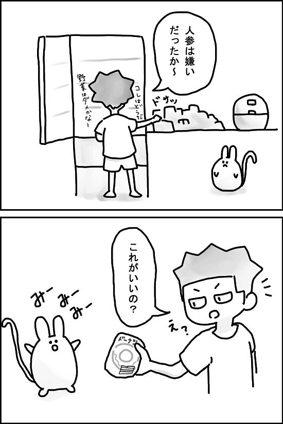f:id:torausa_e:20170414113836p:plain