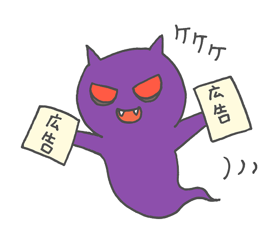 f:id:torausa_e:20170414123045p:plain