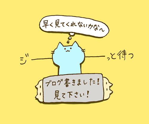 f:id:torausa_e:20170416144605p:plain