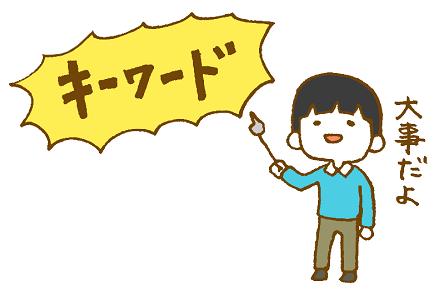 f:id:torausa_e:20170423111232p:plain