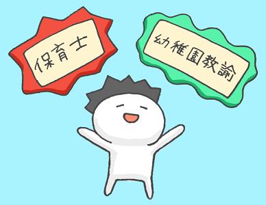 f:id:torausa_e:20170425094826p:plain