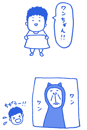 f:id:torausa_e:20170425094940p:plain