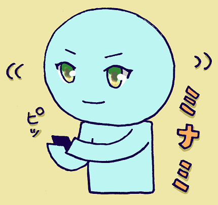 f:id:torausa_e:20170425103931p:plain