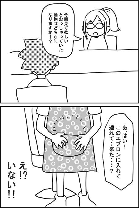 f:id:torausa_e:20170427191321p:plain