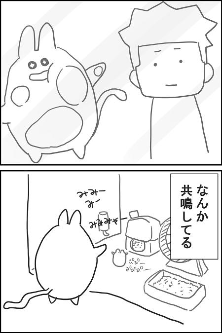 f:id:torausa_e:20170427191631p:plain