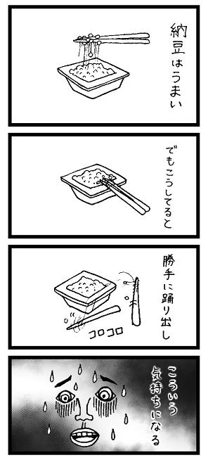 f:id:torausa_e:20170429101608p:plain