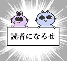 f:id:torausa_e:20170501145214p:plain