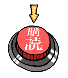 f:id:torausa_e:20170502130312p:plain