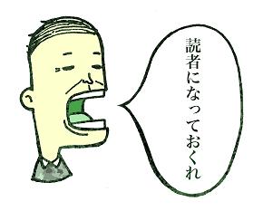 f:id:torausa_e:20170502130818p:plain