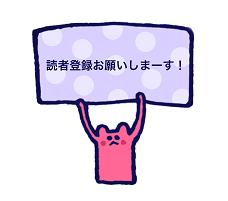 f:id:torausa_e:20170502130948p:plain
