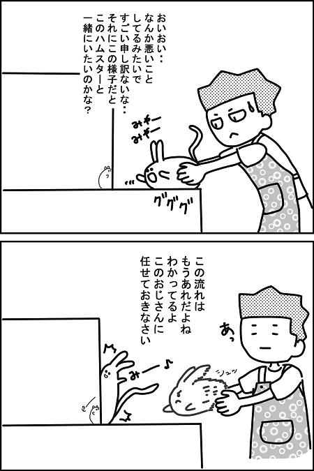 f:id:torausa_e:20170503111608p:plain