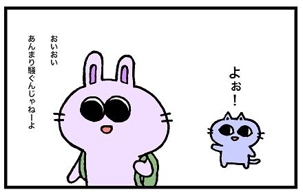 f:id:torausa_e:20170505125457p:plain