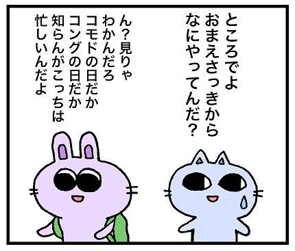 f:id:torausa_e:20170505125506p:plain