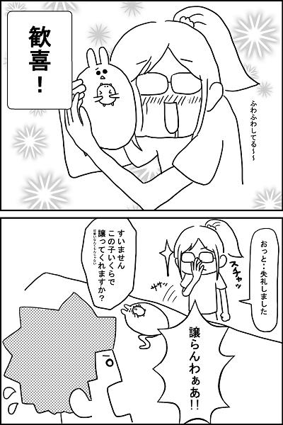 f:id:torausa_e:20170509204618p:plain