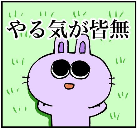 f:id:torausa_e:20170511100046p:plain
