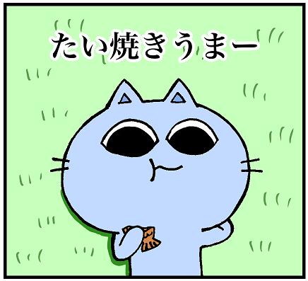 f:id:torausa_e:20170511100049p:plain