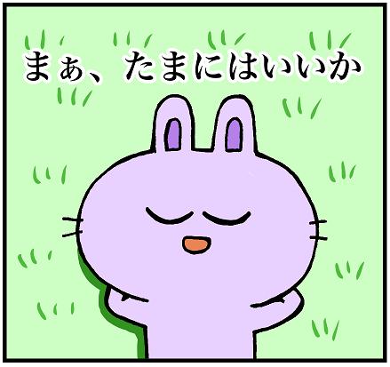 f:id:torausa_e:20170511100052p:plain