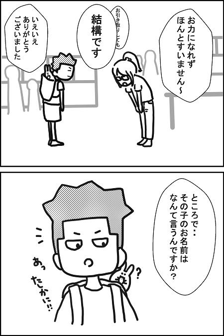 f:id:torausa_e:20170519161700p:plain