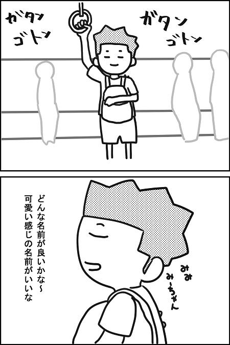 f:id:torausa_e:20170519161711p:plain