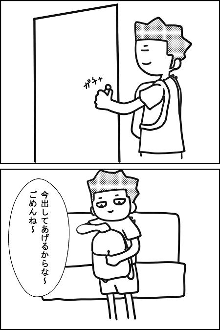 f:id:torausa_e:20170519161719p:plain