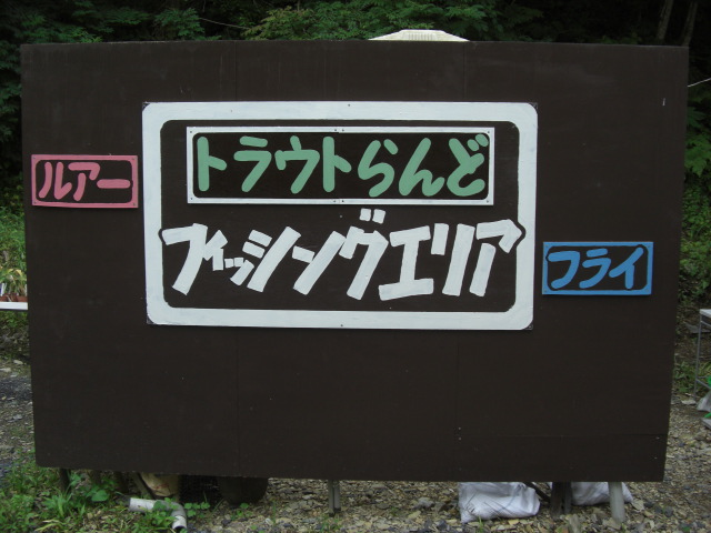f:id:torauto1:20210228195832j:plain