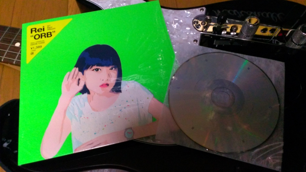 f:id:torayamusic:20170201220610j:plain