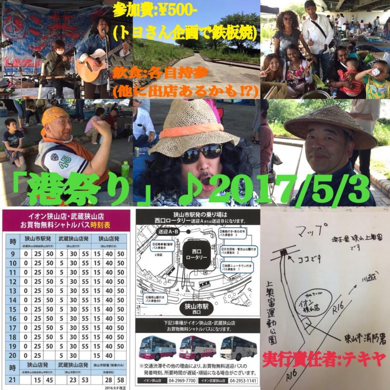 f:id:torayamusic:20170419221827j:plain